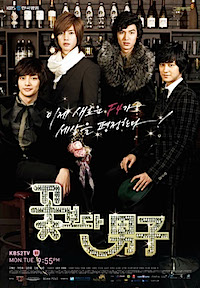 2009 Boys over Flowers