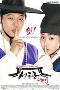 2010 Sungkyunkwan Scandal