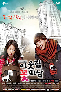 2013 Flower Boy Next Door