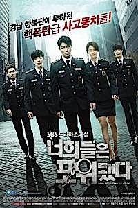 2014_you're all surrounded