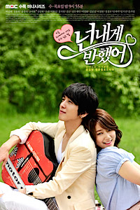 D2011 Heartstrings