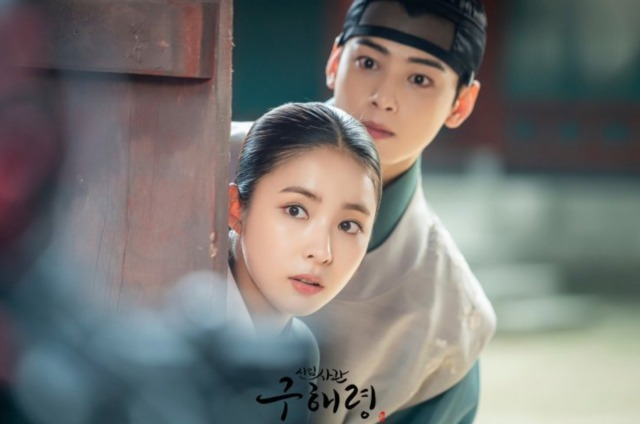 Shin Se Kyung and Cha Eun Wo in a scene from Rookie Historian Goo Hae-ryung.