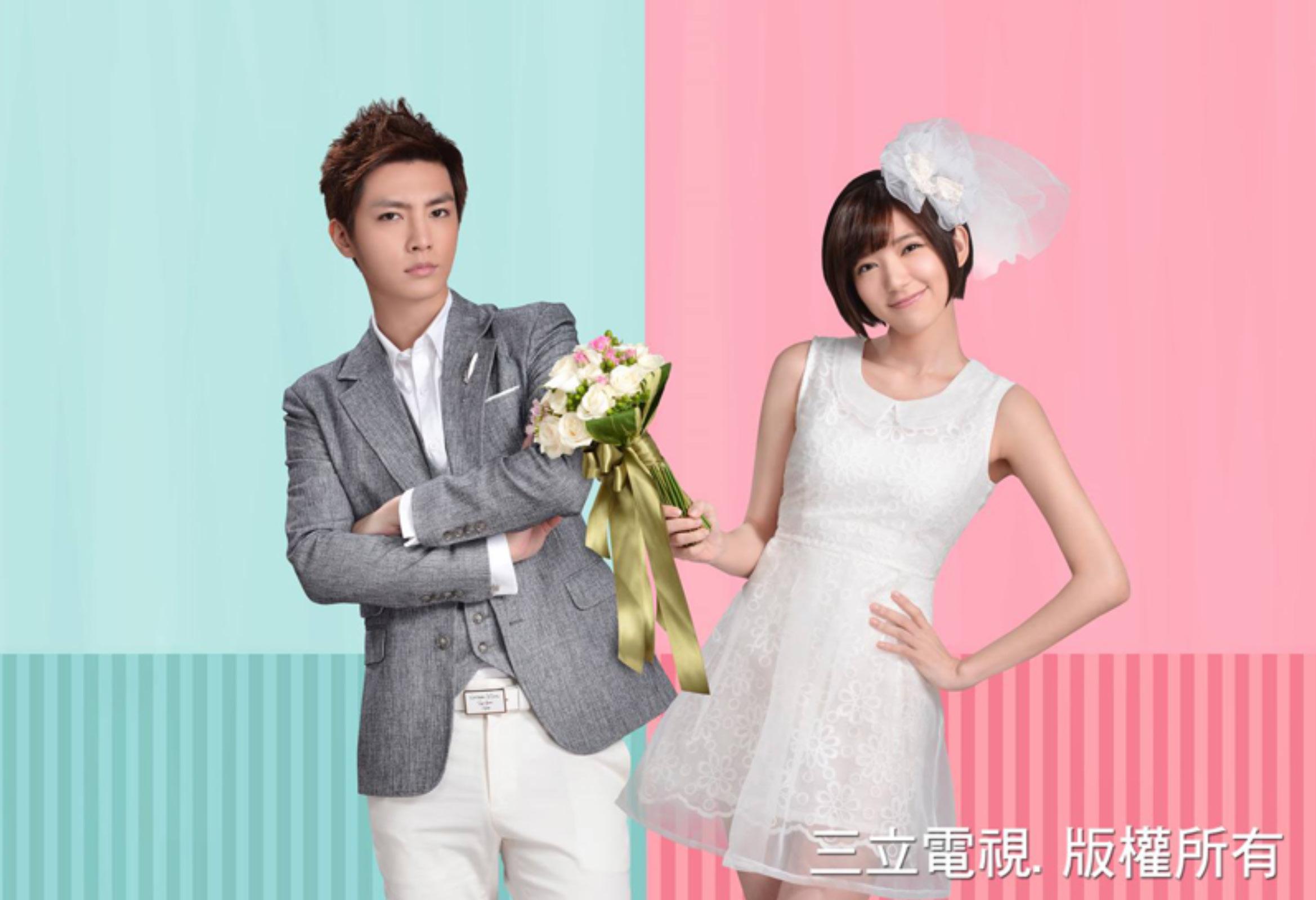 Aaron Yan and Puff Kuo, stars of Taiwanese drama Just You