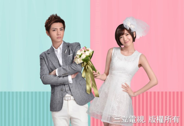 Aaron Yan and Puff Kuo, stars of Taiwanese drama Just You