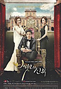 Bride of the Century korean drama poster