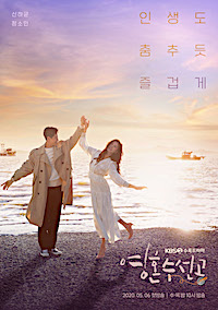 Poster for Fix You Korean Drama