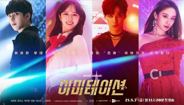 Imitation Korean Drama image of stars