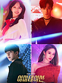 Imitation Korean Drama poster